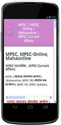MPSC Android Apps